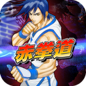 game kung fu cho android