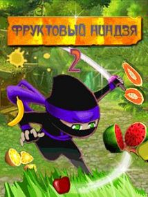 Game ninja chém thức ăn